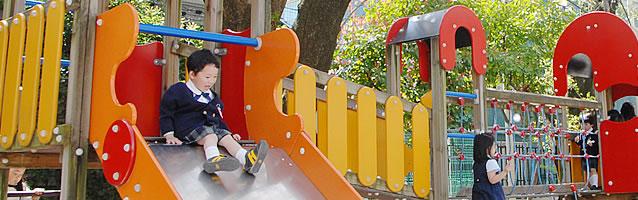 聖愛幼稚園の遊具